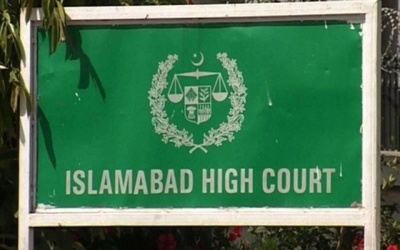 اسلام آباد ہائیکورٹ ,2 ایڈیشنل ججوں نے حلف اٹھا لیا