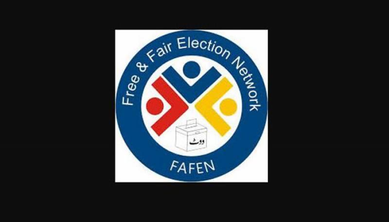 سیاسی جماعتیں الزامات اور دھرنوں کی بجائے وبا کا مقابلہ کریں: فافن