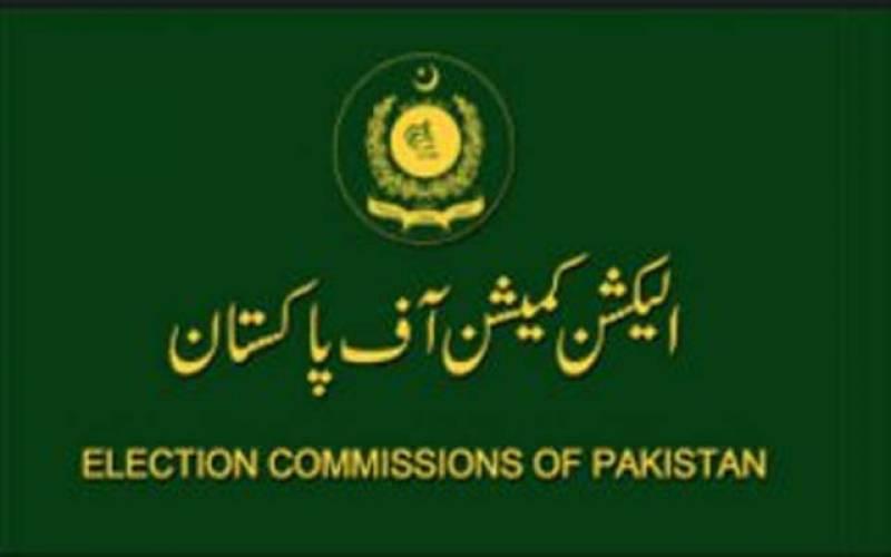بلدیاتی انتخابات پرمطلوبہ جواب نہ ملنے پرالیکشن کمیشن کا اظہار برہمی