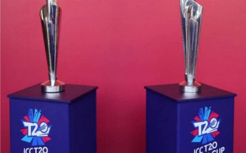 ٹی ٹوئنٹی ورلڈ کپ