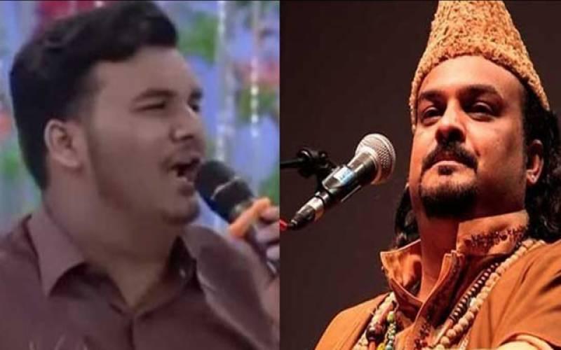 امجد صابری کے صاحبزادے نے