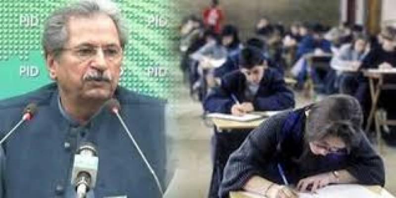 وفاقی وزیر تعلیم کا یونیورسٹیوں سے متعلق اہم اعلان