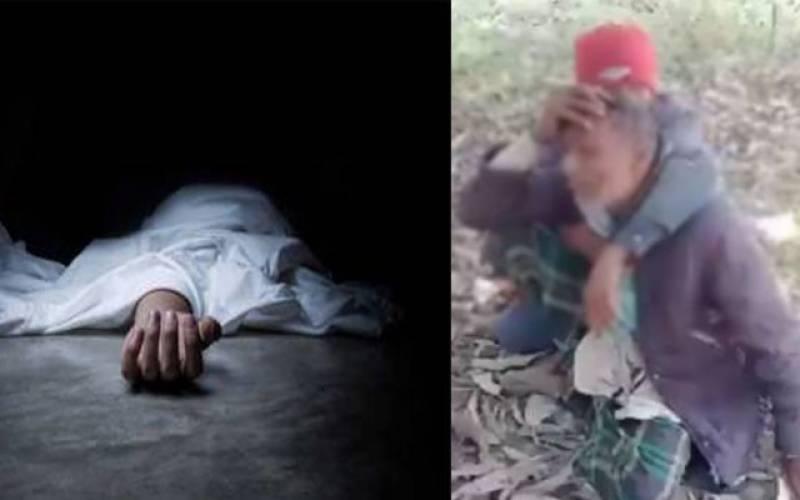 8سالہ بچی کو قتل کر کے لاش کماد میں چھپا دی،جنگلی جانور نوچتے رہے