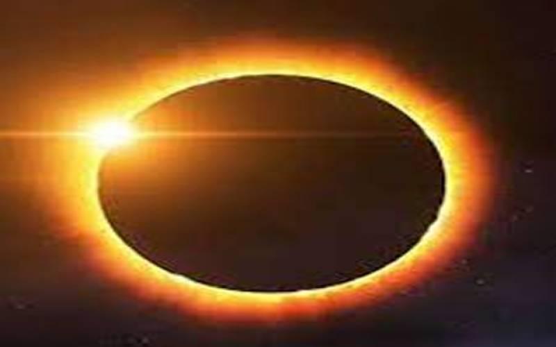 رواں سال کا پہلا سورج گرہن
