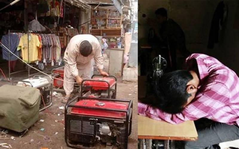 شدید بجلی بحران ،واہ نیا پاکستان !!!