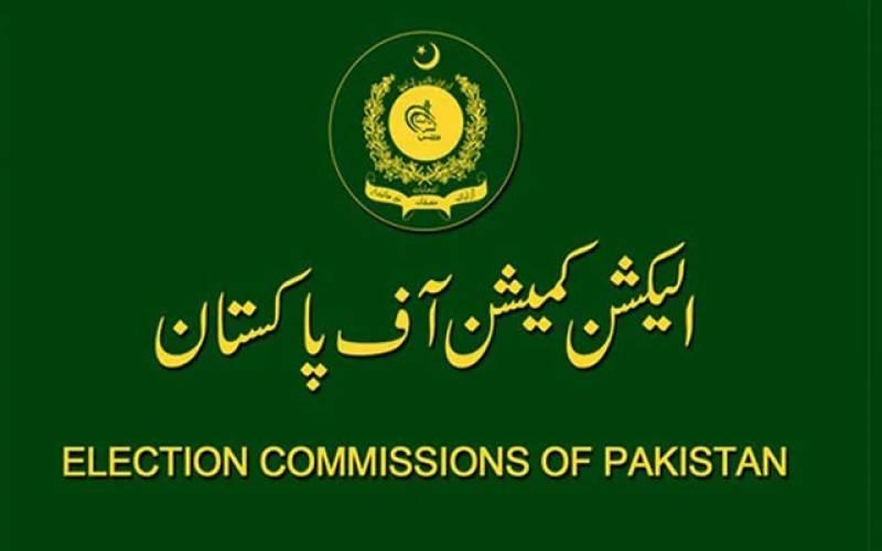 بلدیاتی انتخابات کب ہونگے۔۔الیکشن کمیشن نے وقت کا تعین کر لیا