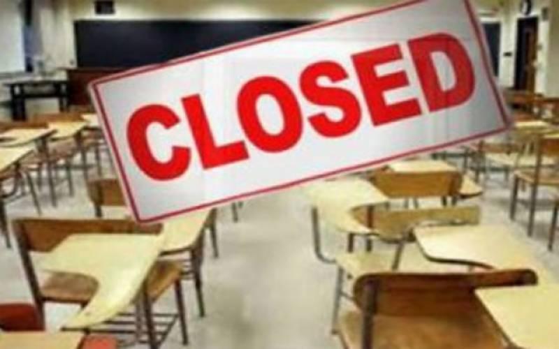 شدید گرمی:سکول بند کرنے کا ہدایت نامہ جاری