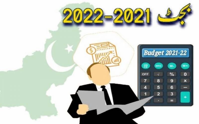 مالی سال 2021،2022 کا بجٹ آج پیش
