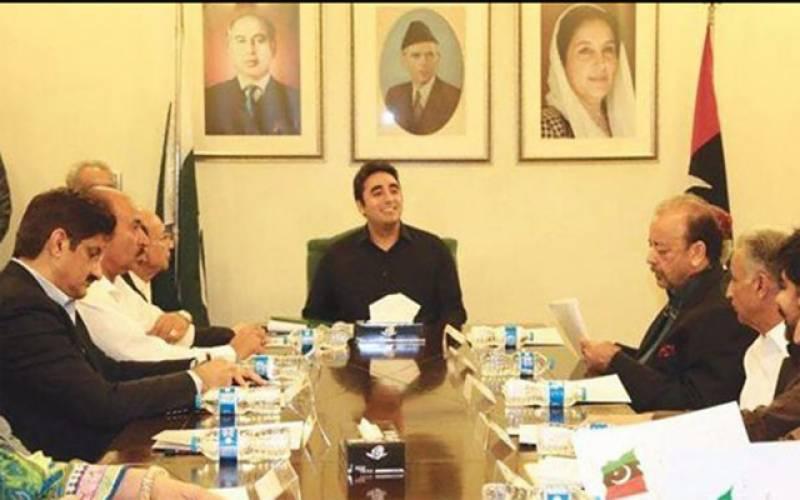 پیپلزپارٹی پارلیمانی کمیٹی کا اجلاس ۔۔ بجٹ کے حوالے سے حکمت عملی تیار