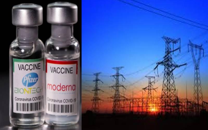کووڈ ایمرجنسی فنڈ کیلئے 100اور بجلی کی ترسیل کیلئے 118 ارب روپے مختص