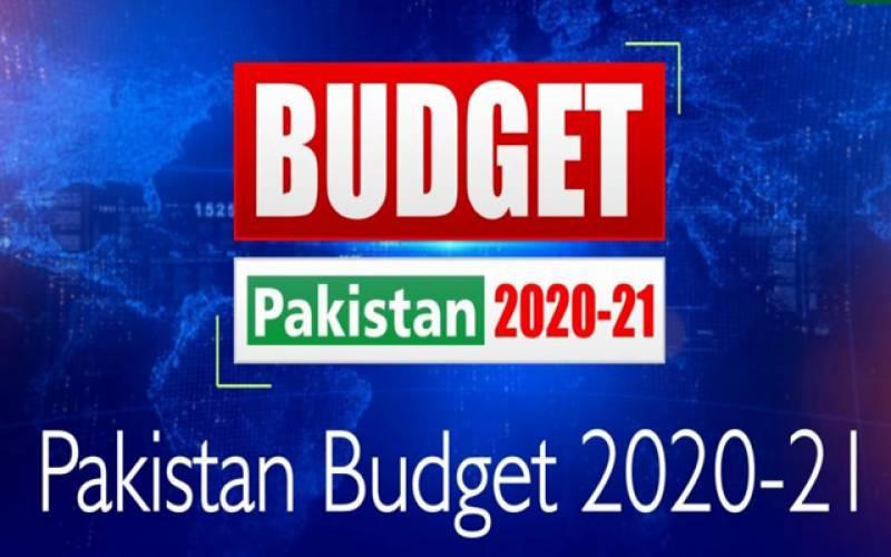 وزارت اطلاعات پر1899 ملین ، ہائر ایجوکیشن کمیشن کے منصوبوں پر42450ملین روپے خرچ ہونگے