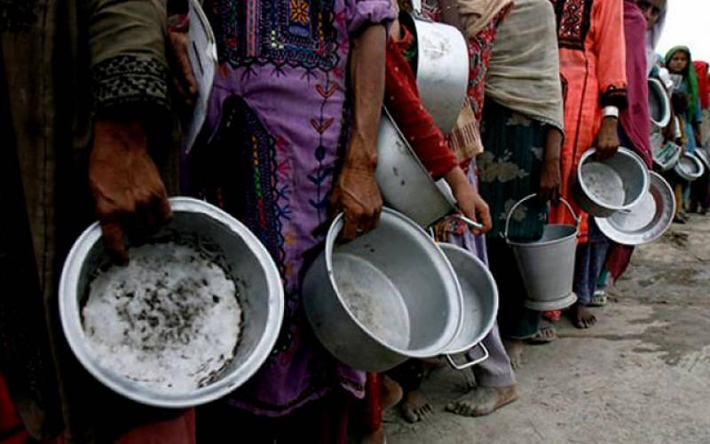 سماجی تحفظ اور غربت کے خاتمے پر 598.91 ملین روپے کے خرچ ہونگے
