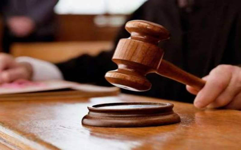 امریکی عدالت نے براڈ شیٹ کے 29 ملین ڈالر پر ہیج فنڈ کا دعویٰ خارج کردیا