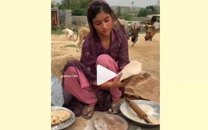 روٹی ،ہانڈی پکانے اور سبزی کاٹنے والی لڑکی کے سوشل میڈیا پر چرچے، ویڈیوز وائرل