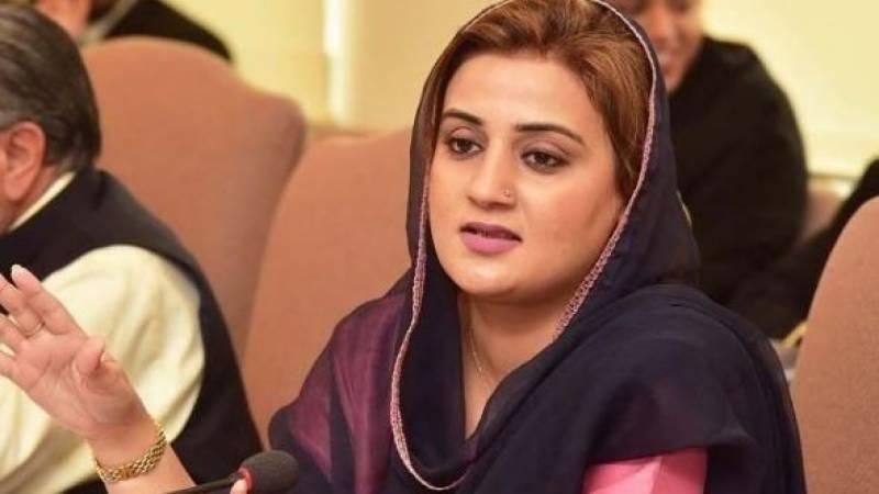 عظمیٰ بخاری کو وزیراعلی پنجاب پر الزامات لگانا مہنگا پڑ گیا