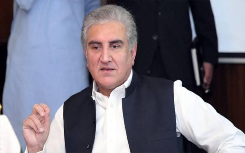 ایف اے ٹی ایف تکنیکی فورم۔۔سیاسی مقاصد کیلئے استعمال نہیں ہونا چاہئے۔۔پاکستان