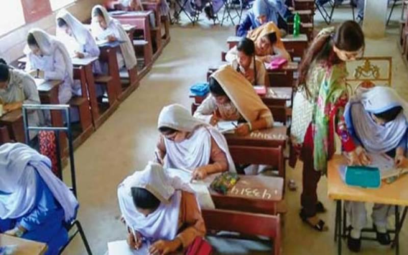 کراچی:میٹرک کے امتحانات شروع