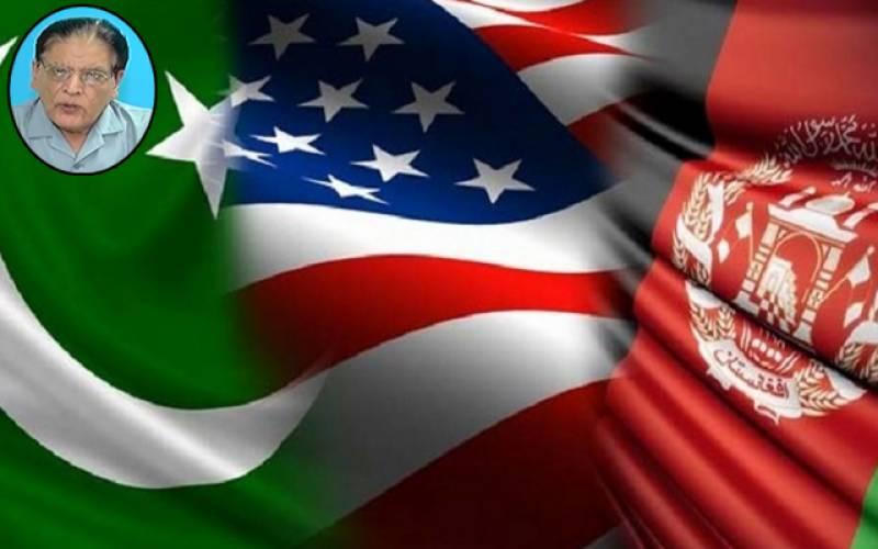 افغانستان، امریکا اور پاکستان !!آگے کیا ہونیوالا ہے؟ پاکستان کیلئے کون سے نئے خطرات امڈ رہے ہیں؟سینئر تجزیہ کار عبداللہ طارق سہیل کا تبصرہ