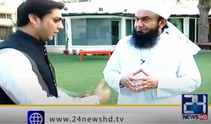 کس کو بہتر حکمران پا یا ۔۔معروف عا لم دین مولانا طار ق جمیل کا 24 نیوز سے خصو صی انٹرویو