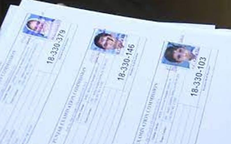 لاہور بورڈ :سیکنڈری سکول سالانہ امتحان29جولائی سے شروع