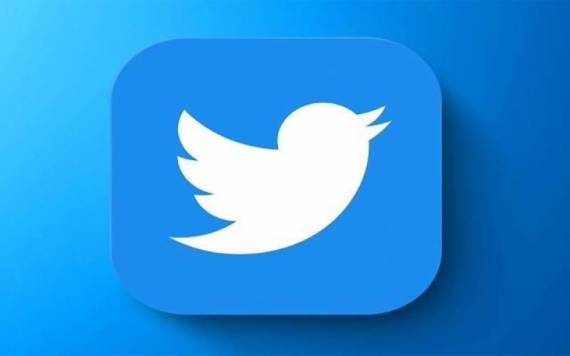 ٹویٹر کا فلیٹس فیچر ختم کرنے کا اعلان
