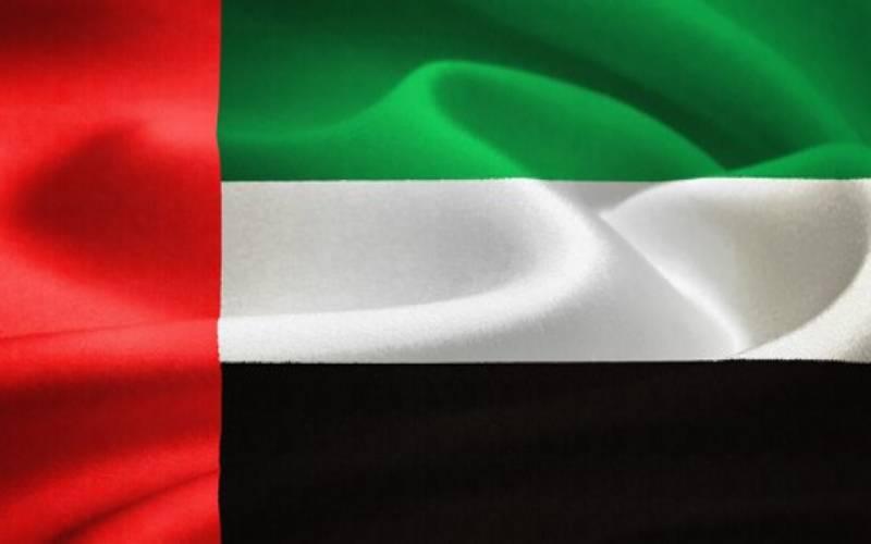 پاکستانیوں کیلئے بڑی خبر:یو اے ای نے ویکسی نیشن سرٹیفکیٹ کی دفتر خارجہ اور اماراتی سفارتخانے سے تصدیق کی شرط ختمکردی