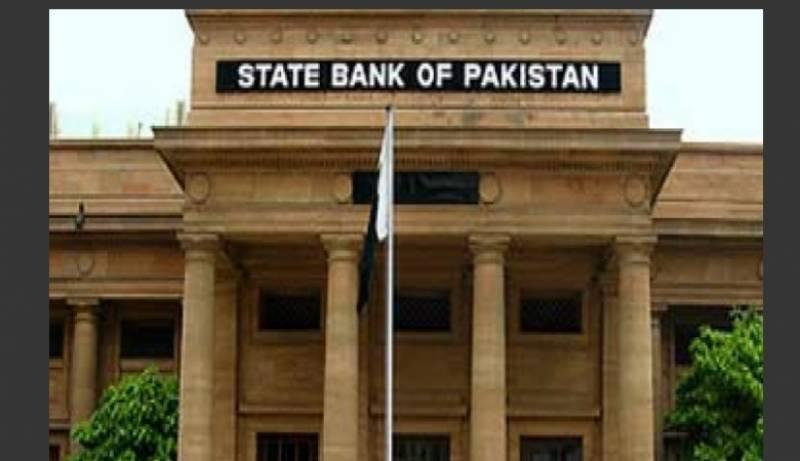 عیدالاضحیٰ پر بینک کتنے روز بند رہیں گے، سٹیٹ بینک نے اعلان کردیا