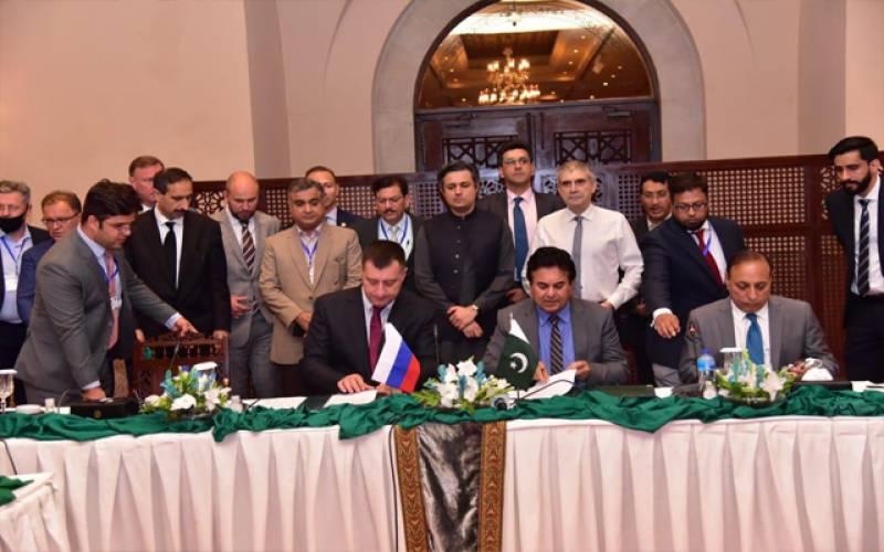پاکستان اورروس کا سٹیم گیس پائپ لائن کی تعمیر کے لئے معاہدہ