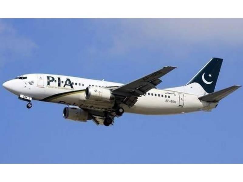 قو می ایئر لائنز کا طیارہ آسمانی بجلی گرنے سے با ل بال بچ گیا۔۔ویڈیو وا ئرل