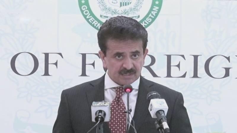 افغان نائب صدر امراللہ صالح کے الزامات درست نہیں، وزارت خارجہ