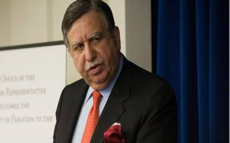 وزیر خزانہ کی زیر صدارت اجلاس۔۔ آٹا ،چینی اور گھی مہنگا کر دیا گیا