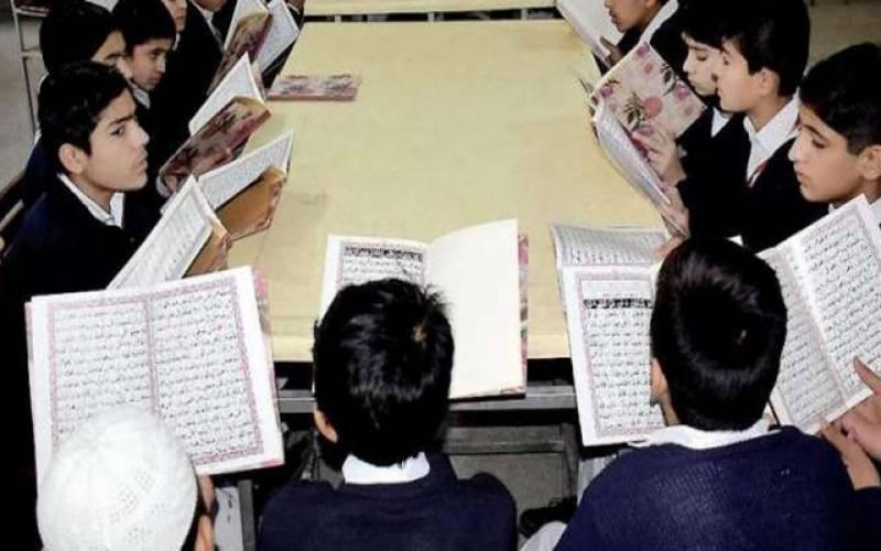پانچویں جماعت تک قرآن پاک کی تعلیم لازمی قرار دیدی گئی