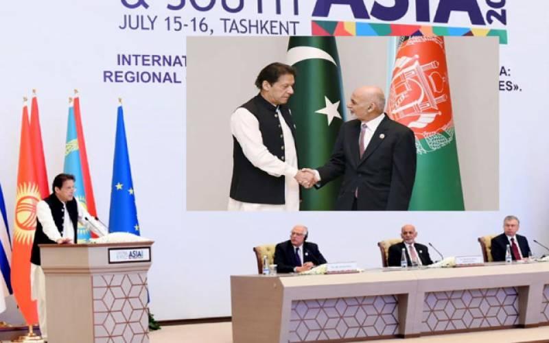 پاکستان پر لگائے گئے الزامات مسترد۔۔ عمران خان نے افغان صدر اشرف غنی کو آئینہ دکھا دیا
