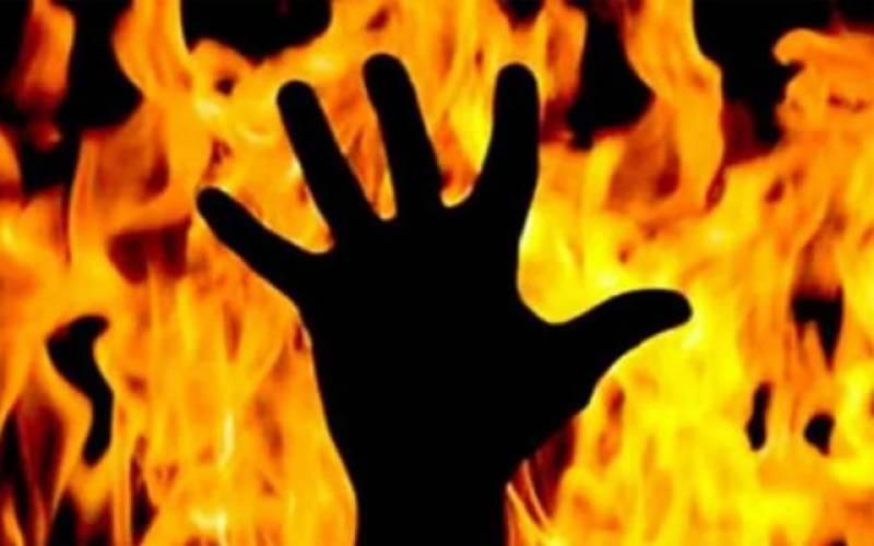 گھریلو رنجش کا انجام۔۔ شوہر نے بیوی کو زندہ جلا دیا