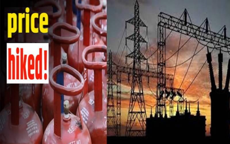 پٹرولیم مصنوعات کے بعد بجلی بھی مہنگی کرنے کا فیصلہ۔ایل پی جی کی قیمت میں پھر اضافہ