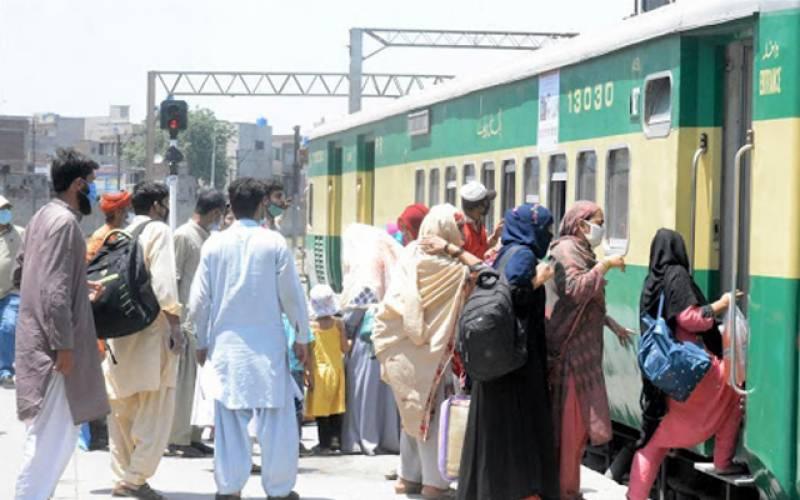 پردیسیوں کیلئے بری خبر: ریلوے کا عید الاضحی پرسپیشل ٹرینیں نہ چلانے کا فیصلہ