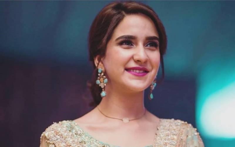 لباس کی وجہ سے تنقید کا نشانہ بننے والی اداکارہ انوشے عباسی کے انسٹا گرام پر چرچے