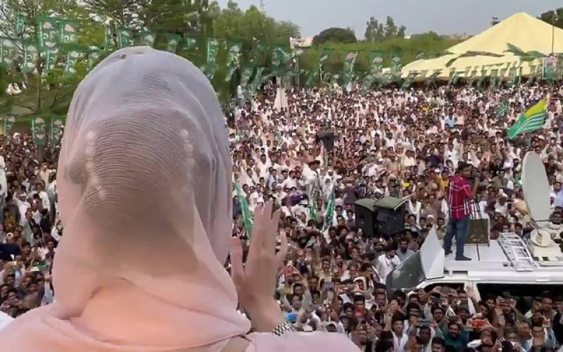 آزاد کشمیر کا الیکشن چوری ہوا تو عمران کا بڑا نقصان ہو گا۔۔مریم نواز