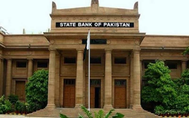 معیشت بہتر۔۔اسٹیٹ بینک نے رپورٹ جاری کر دی