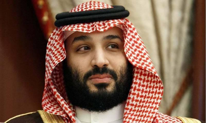 عید الاضحیٰ پر سعود ی عر ب کی جا نب سے پاکستانیوں کے لیےزبر دست خو شخبری