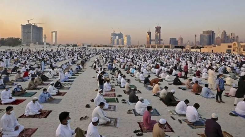 پاکستان میں آج عیدالاضحی منائی جارہی ہے،نمازکے اجتماعات میں امت مسلمہ اور ملکی سلامتی کی دعائیں