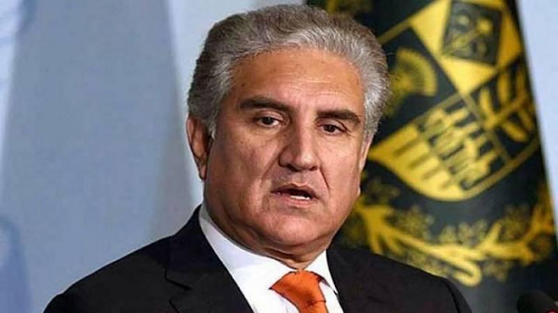 افغان سفیر کی بیٹی کا اغوا،ہم نتیجہ کے قریب پہنچ چکے، شاہ محمود قریشی