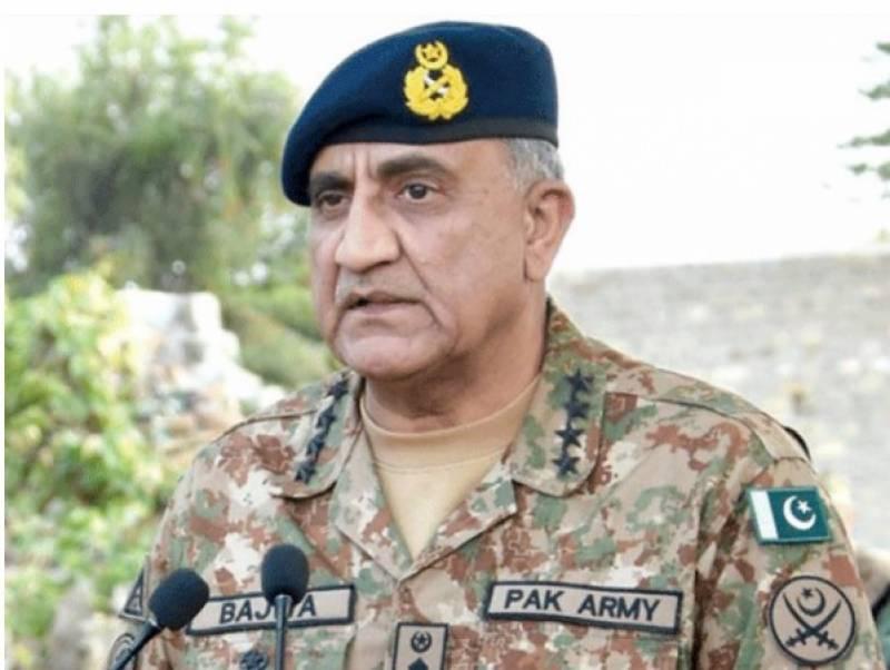 افواج پاکستان ہر طرح کے خطرے سے نمٹنے کیلئے مکمل طور پر تیار ہیں۔۔ آرمی چیف