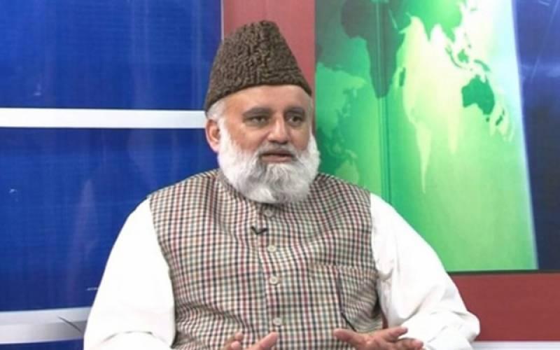 جماعت اسلامی آزاد کشمیر کےرہنما عبدالرشید ترابی کی رکنیت منسوخ