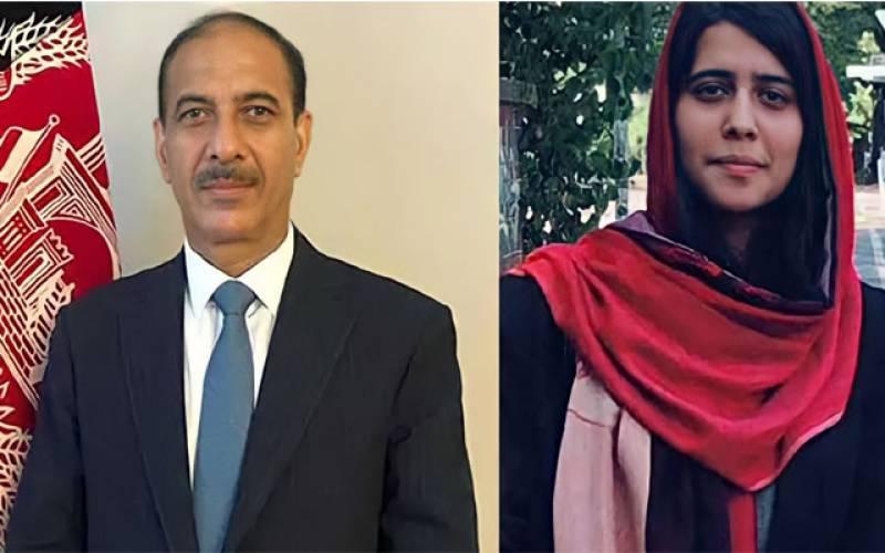 ڈراپ سین۔۔افغان سفیر کی بیٹی نے اغوا کا ڈرامہ رچایا