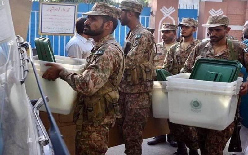 آزاد کشمیر الیکشن میں فوج تعینات کرنے کا فیصلہ