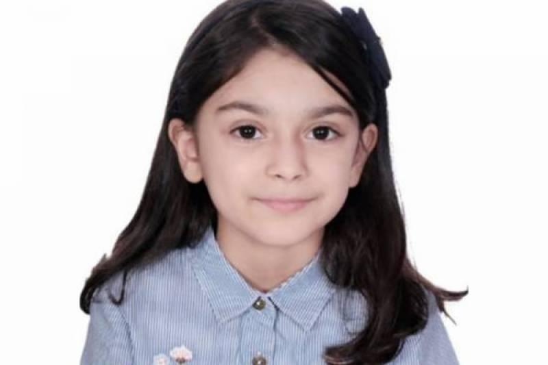 9سالہ پاکستانی بچی کی آرٹیفیشل انٹیلیجنس کی دنیا میں تہلکہ خیز کاوش