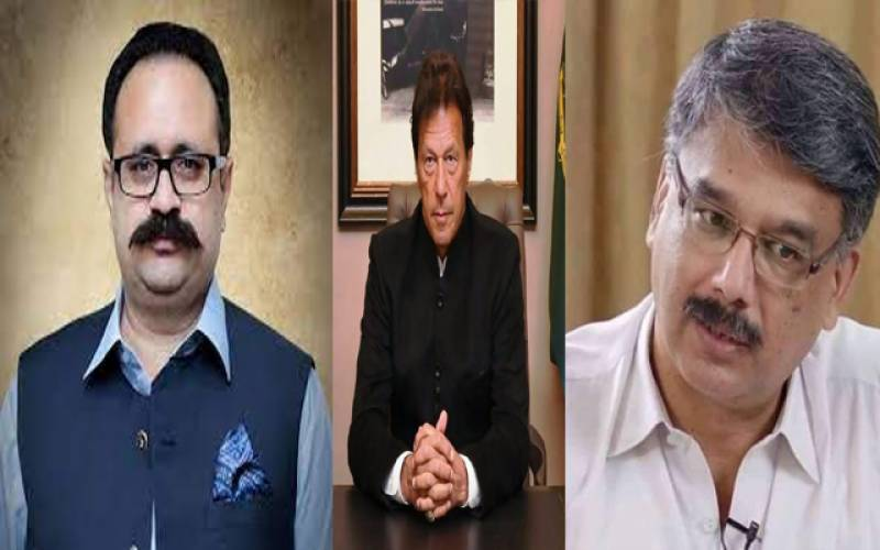 آزاد کشمیر کا وزیراعظم کون ہو گا ؟ فیصلہ ہو گیا