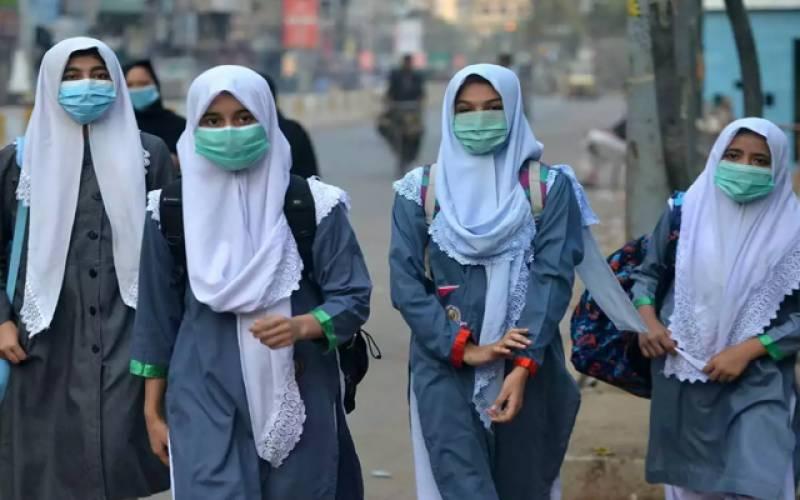اسلام آباد کے تعلیمی ادارے کھولنے کے حوالے سے نوٹیفکیشن جاری
