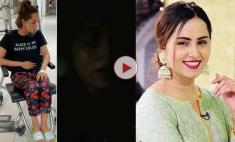 شو ہر سے علیحدگی کے بعد اداکارہ نمرہ خان سے متعلق تشویشنا ک خبر۔۔ویڈیو وا ئرل